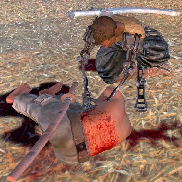 Ранения